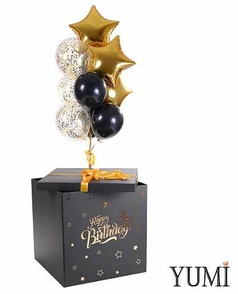 """Коробка-сюрприз з золотим написом """" Happy Birthday"""