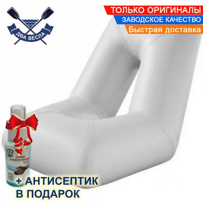 Надувное кресло Kolibri для лодки рыбацкое из лодочного ПВХ светло-серое 53х58х60 см подходит для туризма