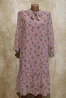Легкое воздушное шифоновое платье в цветах с поясом. Легке літнє плаття шифонове з поясом.