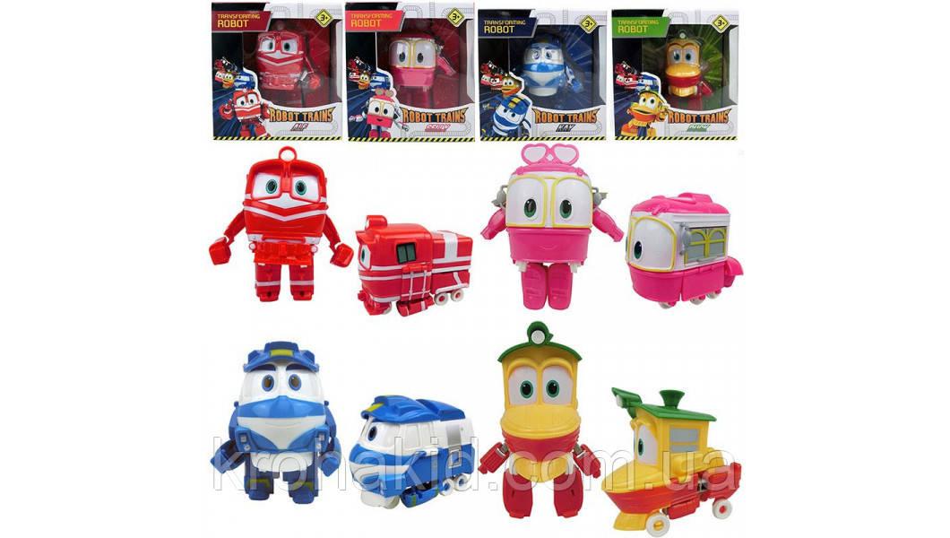 """Игровой набор """"Роботы поезда"""" - 4 шт / герои Robot Trains / набор робот поезд"""