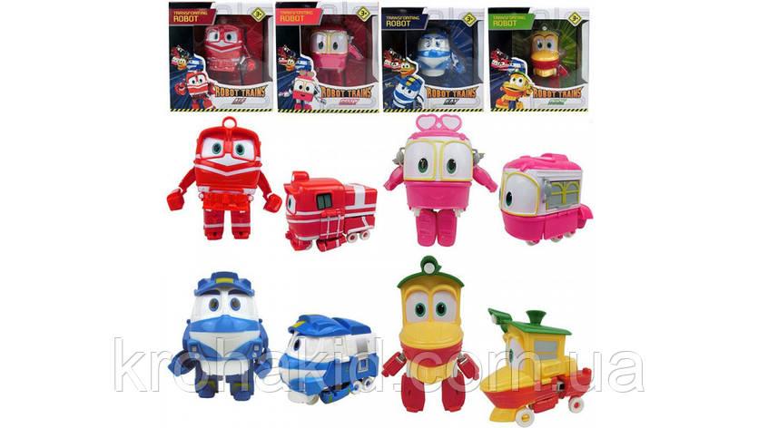 """Игровой набор """"Роботы поезда"""" - 4 шт / герои Robot Trains / набор робот поезд, фото 2"""