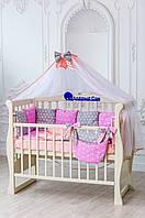 Карман для мелочей на кроватку ТМ Добрый Сон