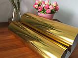 Авто пленка CARLIKE золотая зеркальная 10 x 152cm глянцевая декоративная отражающая (AVp-009-10), фото 3