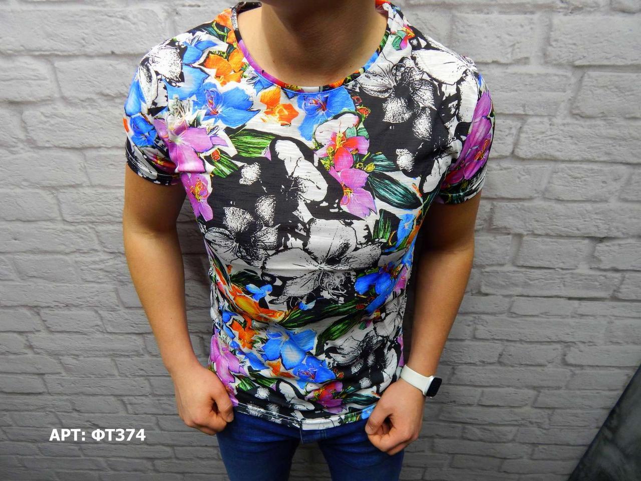 Чоловіча футболка. Розміри: XL