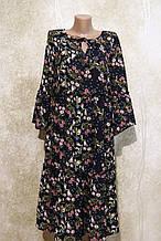 Модное летнее, длинное платье в мелких цветах. Модне, літнє, довге плаття