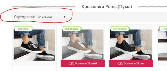 Чоловічі шкіряні красівки Puma купити товари бренду PUMA, кросівки Пума. Розпродаж Puma.