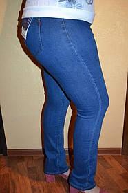 Брюки под джинсы больших размеров