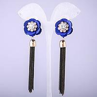 Серьги Кисти Синий цветок из цепочек, длина 90мм