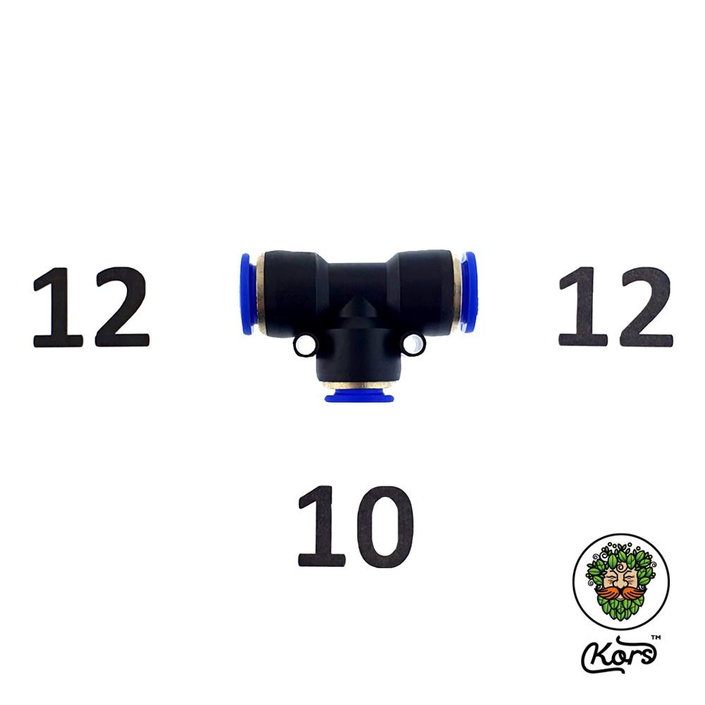 Тройник пуш фитинг Т 12-10-12 мм.