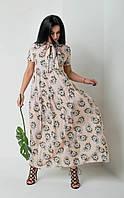 Молодежное длинное романтичное платье свободного кроя, летний яркий легкий сарафан в пол .