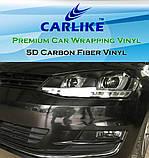 Авто пленка CARLIKE 5D Carbon 10 x 152см под карбон глянцевая карбоновая (AVp-008-10), фото 3