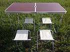 Складной стол + 4 стула в чемодане 120х60 см., фото 3