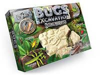 """Набор для проведения раскопок """"BUGS EXCAVATION""""  sco"""