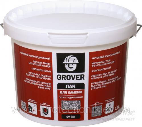 Лак для каменю Grover GV 451 0,75 л
