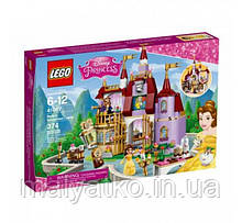 Lego 41067 Заколдованный Замок Белль