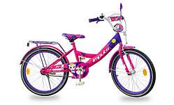 """Дитячий велосипед Impuls Kitty 20"""" для дівчаток від 6 до 9 років"""