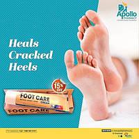 Крем для ніг 25г Аполло, Foot Care cream Apollo, Крем для ног Аполло, Аюрведа Здесь