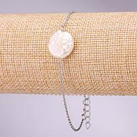 """Браслет с барочным жемчугом """"монетка"""" на цепочке, диаметр 16+-мм, длина 18-23см, белый"""