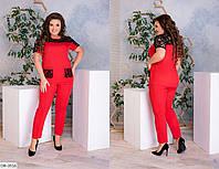 Костюм  женский с штанами Карина, фото 1