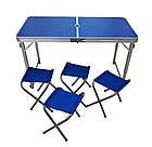 Складной стол + 4 стула в чемодане 120х60 см., фото 9