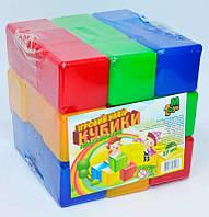 Кубики M-Toys Цветные 27 шт. SKL11-180523