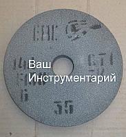 Круг абразивный серый 150х20х32 зерно F150 CT (мелкозернистый)
