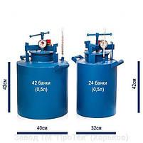 Автоклав HousePro-42 бытовой на 42 пол литровых банок (18 литровых), фото 3