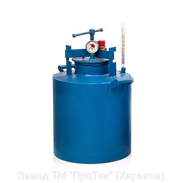 Автоклав Усиленный HousePro-42 (3 мм) бытовой на 42 пол литровых банок (18 литровых) с краном