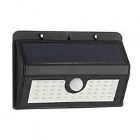 🔝Уличный светильник на солнечной батарее с датчиком движения Solar Sensor Wall Light (45 LED) лед фонарь   🎁%🚚