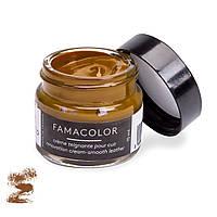 ✅ Красно-желто-коричневая жидкая кожа для обуви и кожаных изделий Famaco Famacolor, 15 мл