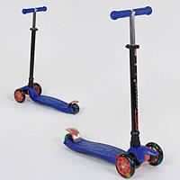Самокат Best Scooter MAXI