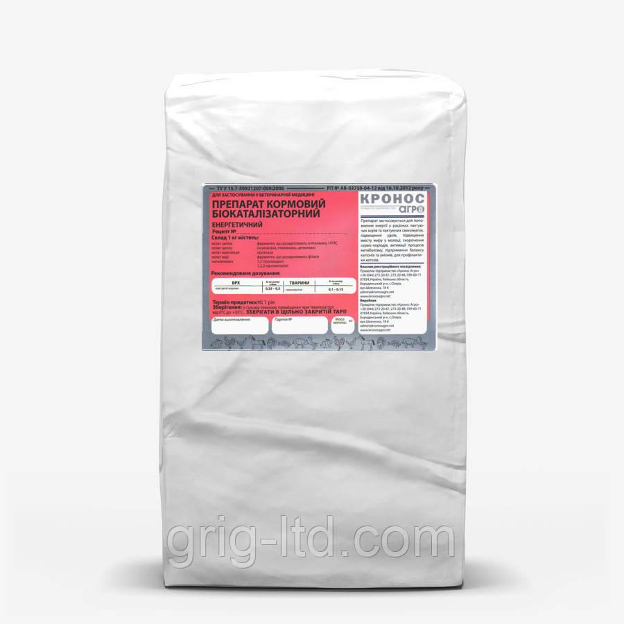 Препарат кормовой биокатализаторный (энергетический)