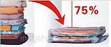 5шт вакуумные пакеты для хранения одежды 60х80см, фото 3