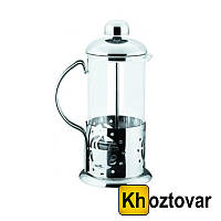 Френч-пресс для чая и кофе V 1000 мл