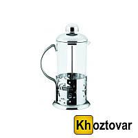 Френч-пресс для чая и кофе V 350 мл