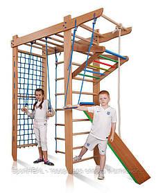 Дитячий спортивний куток з рукоходом «Гімнаст 5-240» SportBaby