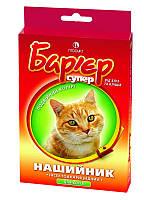 Ошейник «Барьер» для кошек