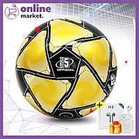 Мяч для игры в футбол марки Golden Bee + Наушники AirPods i12 в подарок!