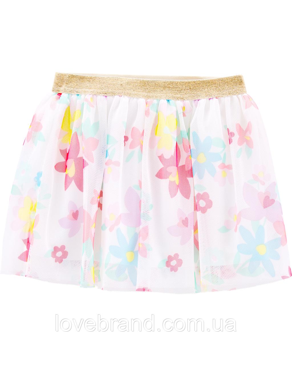 """Фатиновая юбка Carter's для девочек """"Цветы"""""""