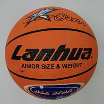 М'яч баскетбольний №5 LANHUA G2104 All star