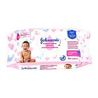 Johnson's Baby салфетки влажные детские Нежная забота 56 шт