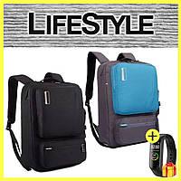 Рюкзак для ноутбука Socko / Многофункциональный рюкзак-сумка + Фитнес-браслет М4 в Подарок