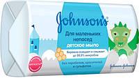 Johnson's Baby мыло детское Для маленьких непосед 100 г