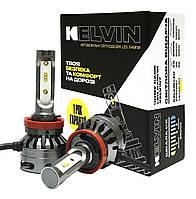 Светодиодные Led Лампы H11 KELVIN KSeries - 8000 Lm - 6200K  для головного света - Год гарантии