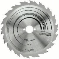 Диск пильный Bosch Speedline Wood 160 Z18