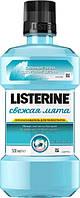 Listerine ополаскиватель для ротовой полости Свежая мята  500мл