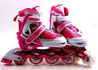Детские роликовые коньки CAROMAN Sport, ролики 27-31, розовые, фото 1
