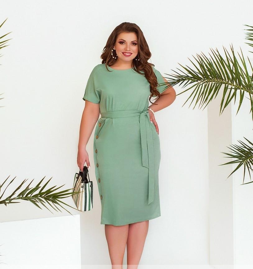 Платье женское большого размера с поясом