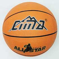 М'яч баскетбольний №5 гумовий Sima R5CM