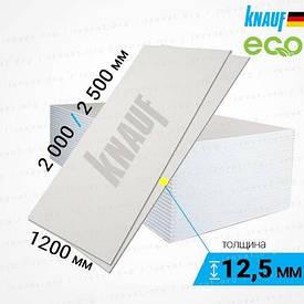 Гипсокартон Knauf стеновой. Толщина - 12,5 мм